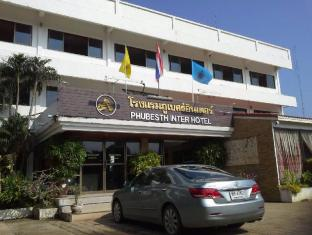Phubesth Inter Hotel