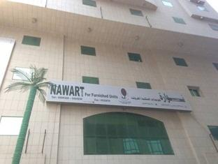 Nawarat Al Aseel Hotel - Hotels and Accommodation in Saudi Arabia, Middle East
