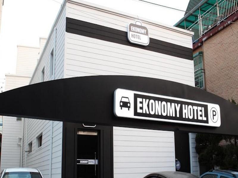 Ekonomy Hotel Eunpyeong - Hotels and Accommodation in South Korea, Asia