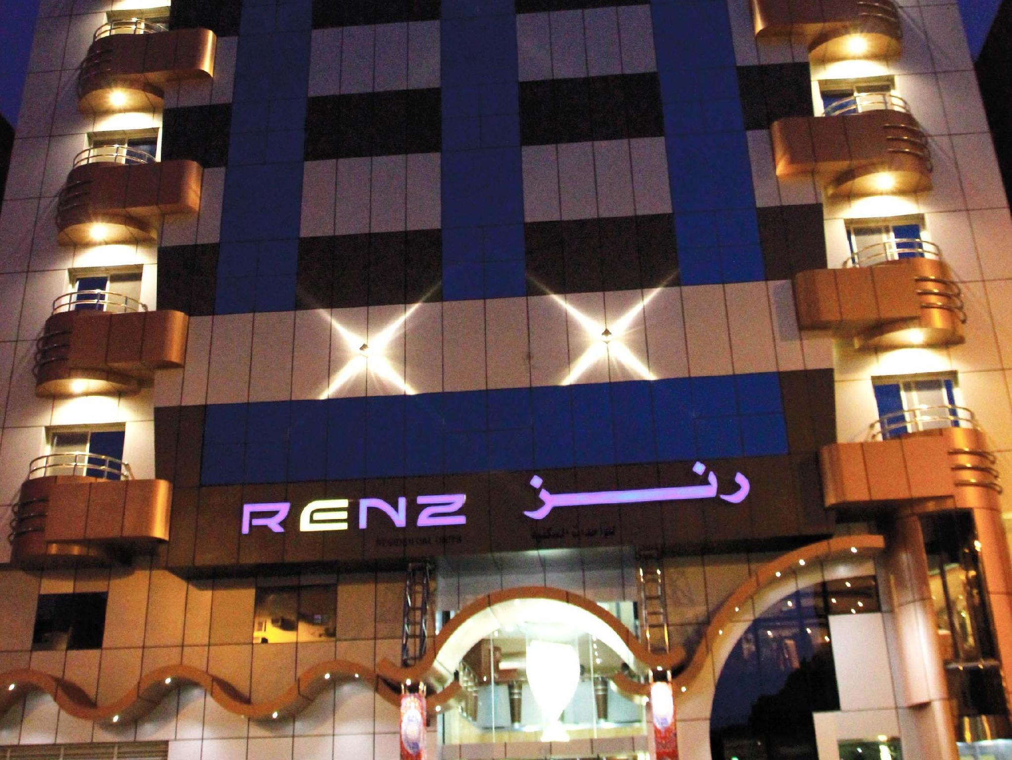 Renz Hotel - Hotels and Accommodation in Saudi Arabia, Middle East
