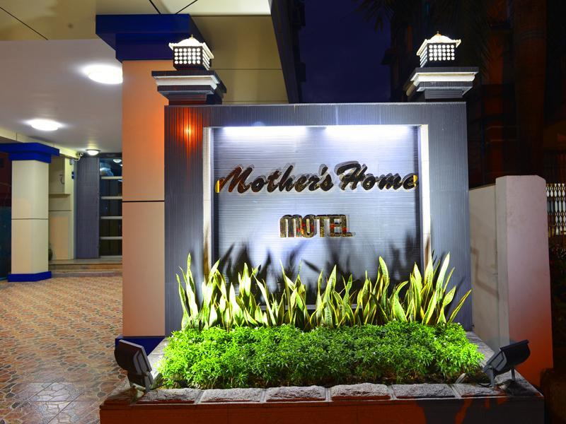 Mother's Home Motel - Hotels and Accommodation in Myanmar, Asia