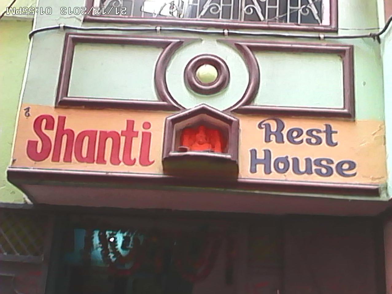 Shanti Rest House - Varanasi