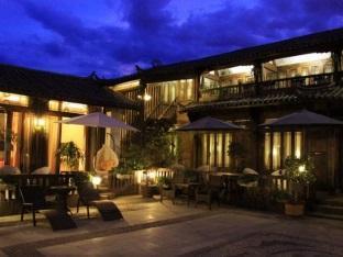 Lijiang Da Yan Xiang Boutique Inn - Lijiang