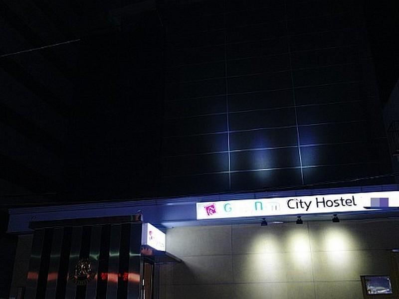Gangnam City Hostel