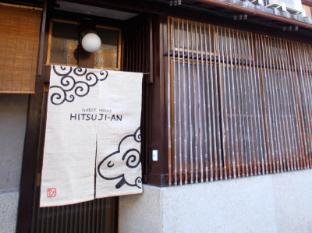 hotel Guest House Hitsuji-an