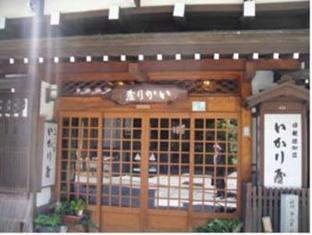 hotel Ikariya Ryokan