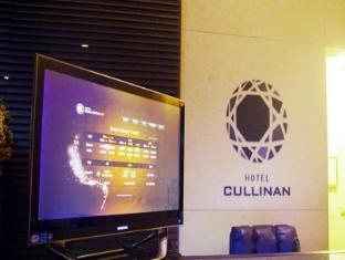 Hotel Cullinan Gundae