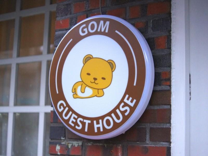 Gom Guesthouse Dongdaemun