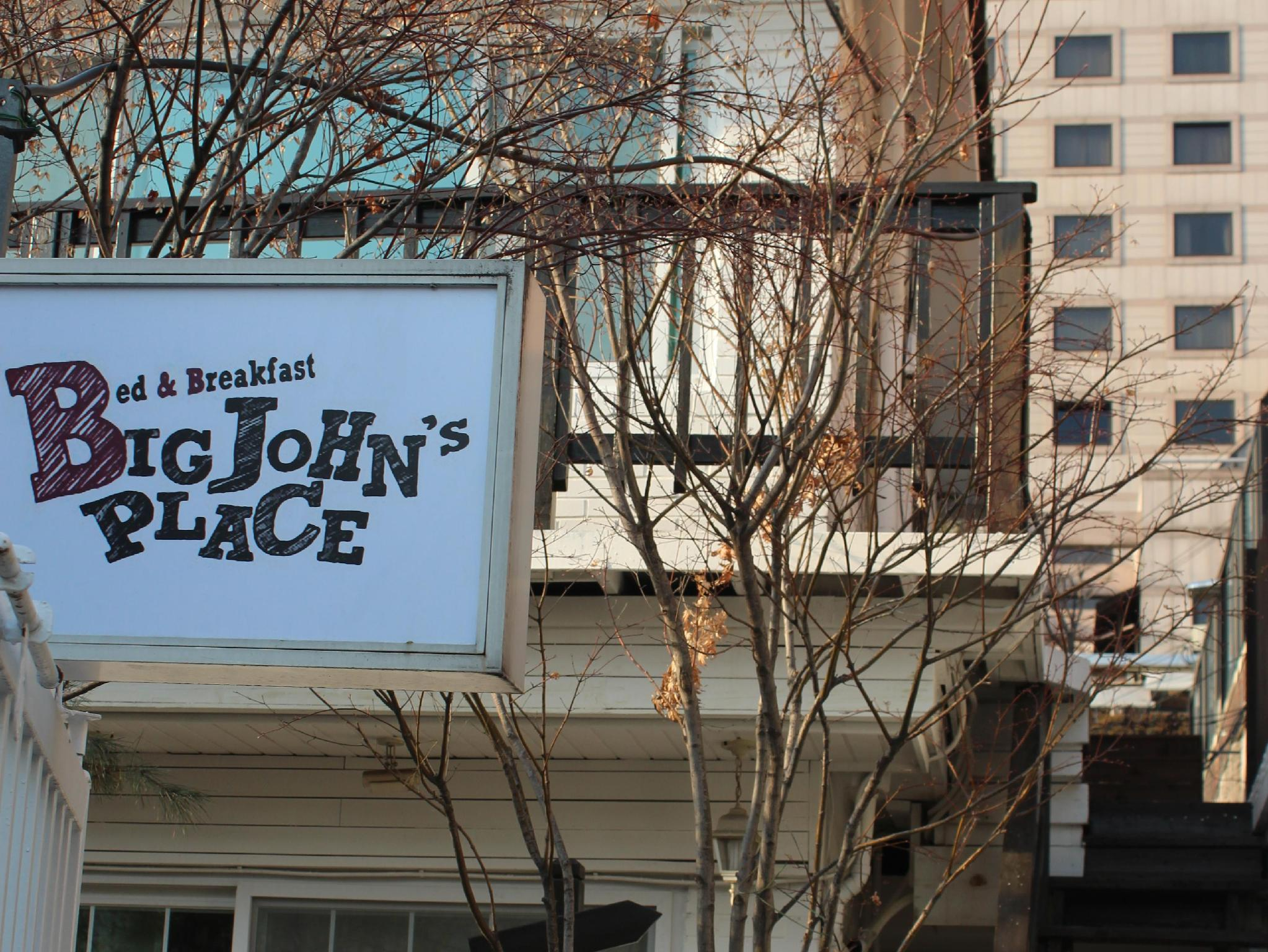 Big Johns Place Guesthouse - Hotels and Accommodation in South Korea, Asia