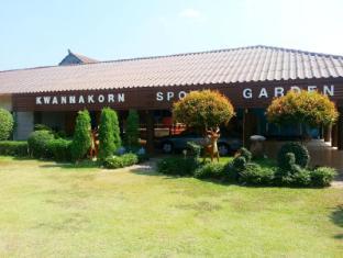 Kwannakorn Sport Garden Resort