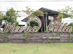 Meena Villa