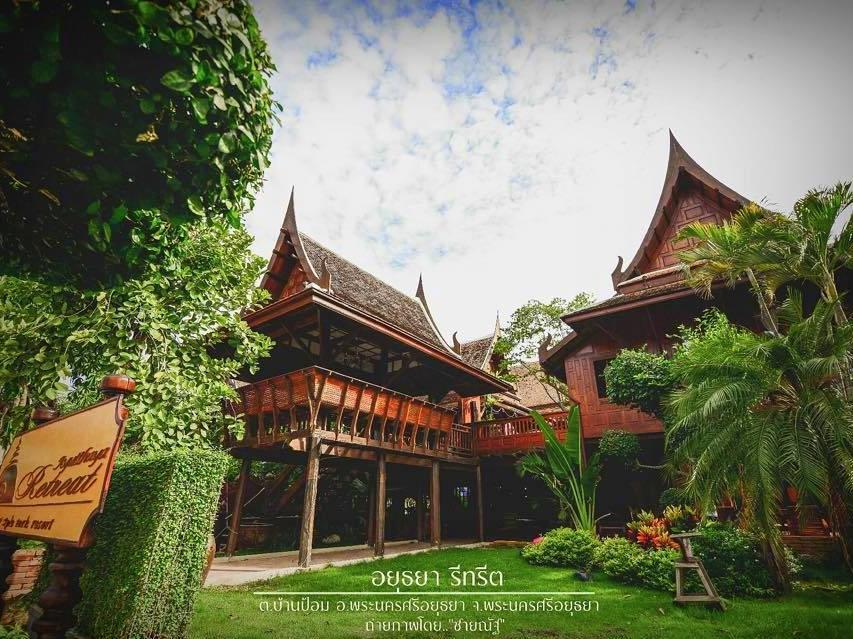 Ayutthaya Retreat - Hotels and Accommodation in Thailand, Asia