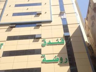 Rawdat Al Aseel Hotel - Hotels and Accommodation in Saudi Arabia, Middle East