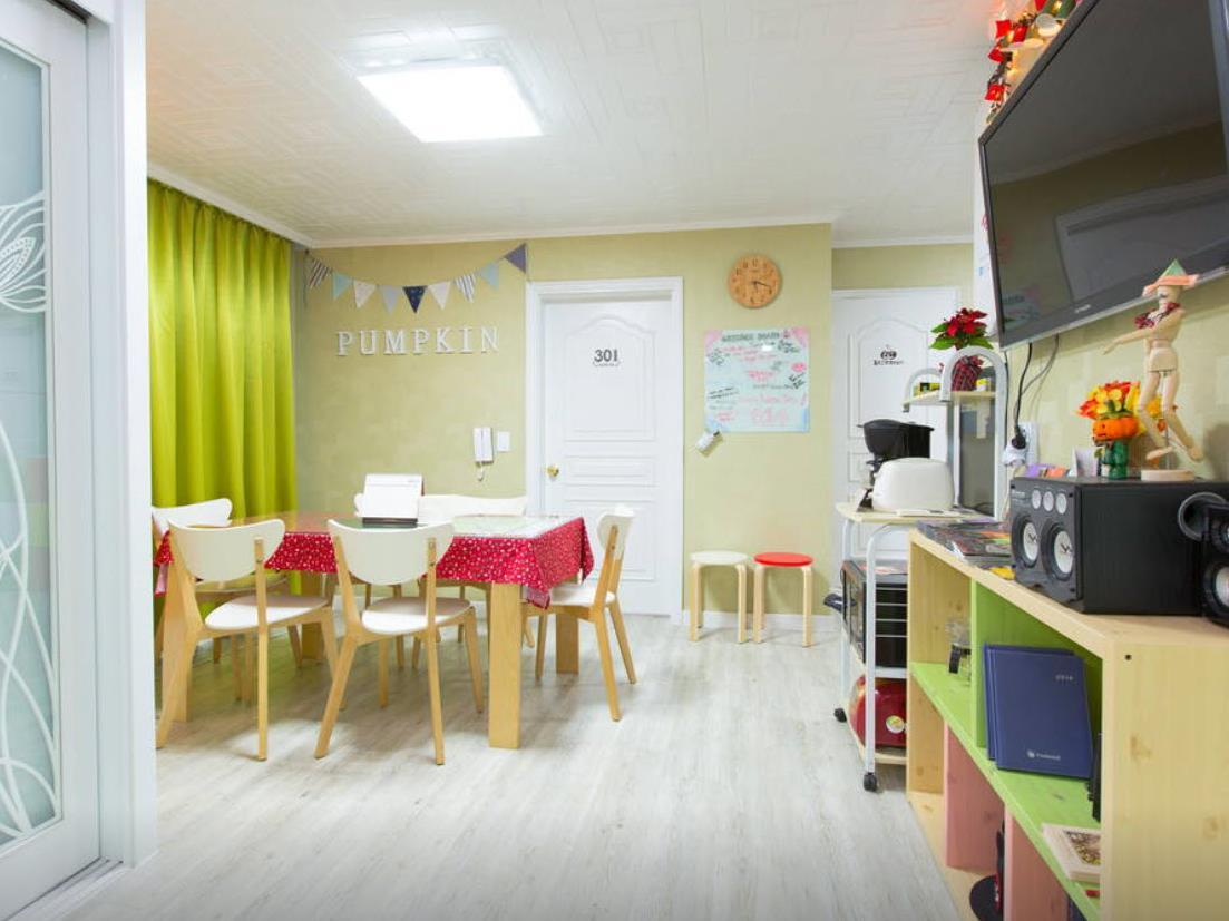 Pumpkin Guesthouse - Hotels and Accommodation in South Korea, Asia