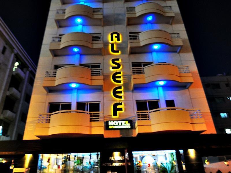 Al Seef Hotel Apartments