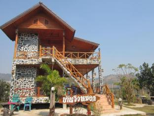 Nidahommok Resort