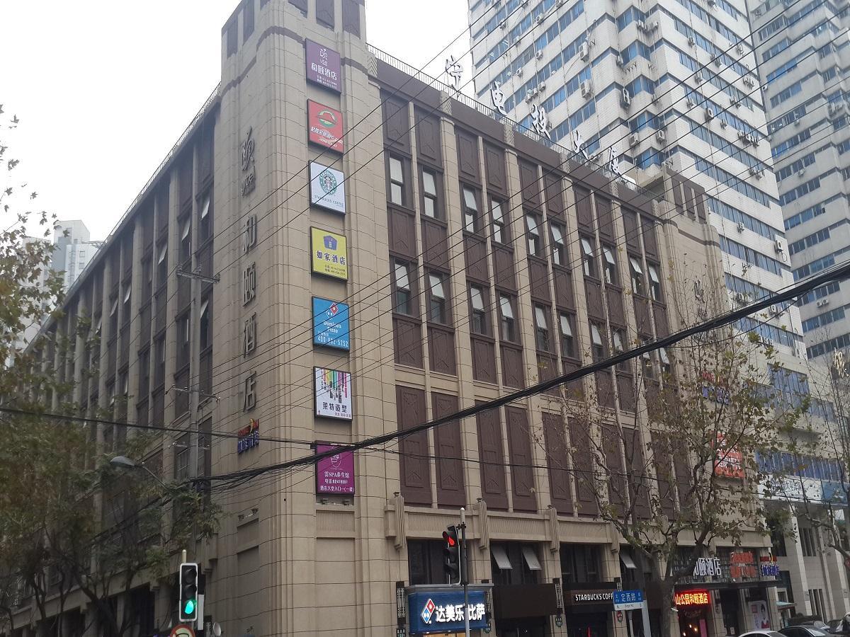 Yitel Shanghai Zhongshan Park Branch Hotel