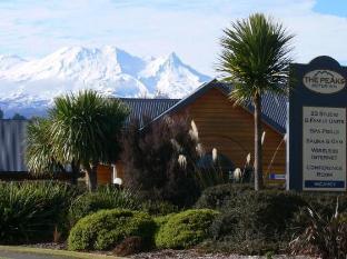 The Peaks Motor Inn