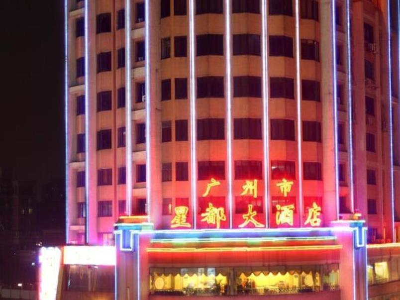 United Star Business Hotel