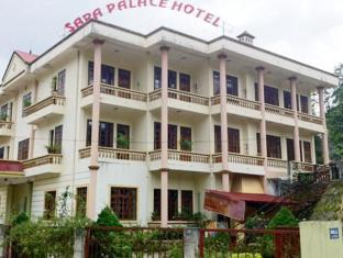 Sapa Palace Hotel