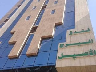 Al Borj Al Aseel Hotel - Hotels and Accommodation in Saudi Arabia, Middle East