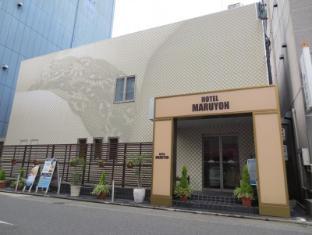 hotel Business Hotel Maruyon