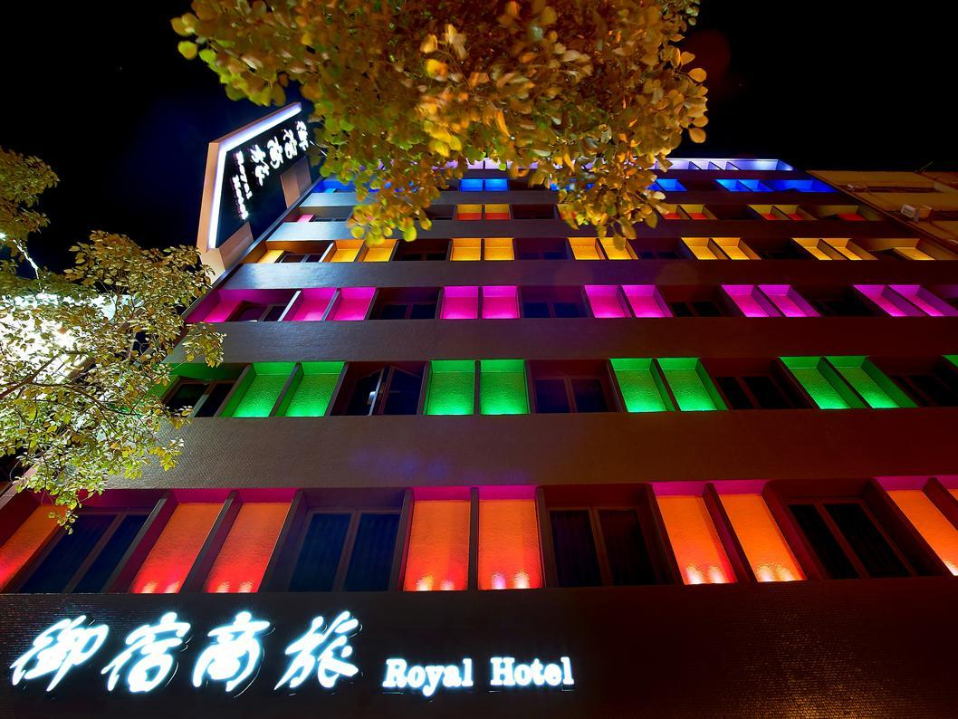 Royal Group Hotel Buo Ai Branch