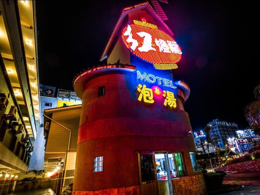Red Lantern Motel - Hotels and Accommodation in Taiwan, Asia