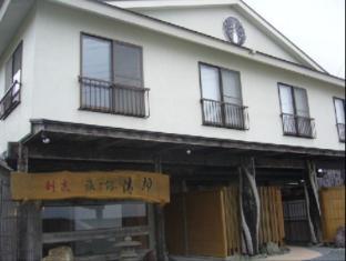 hotel Kappo Ryokan Kiyoto