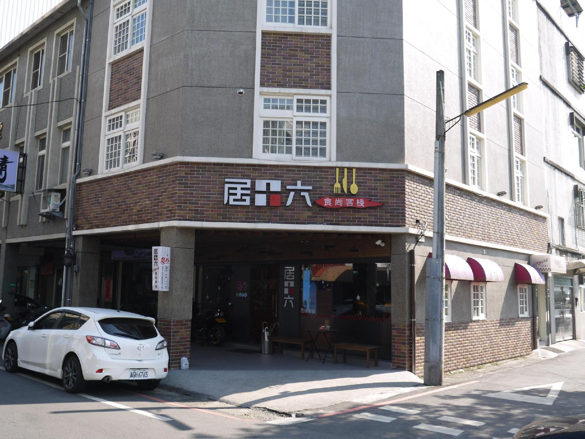 G16 Inn - Hotels and Accommodation in Taiwan, Asia