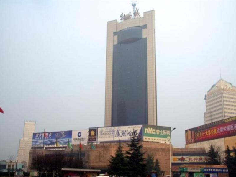Luoyang Peony Plaza Hotel - Hotels and Accommodation in China, Asia