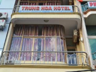 Trung Hoa Hotel Catba