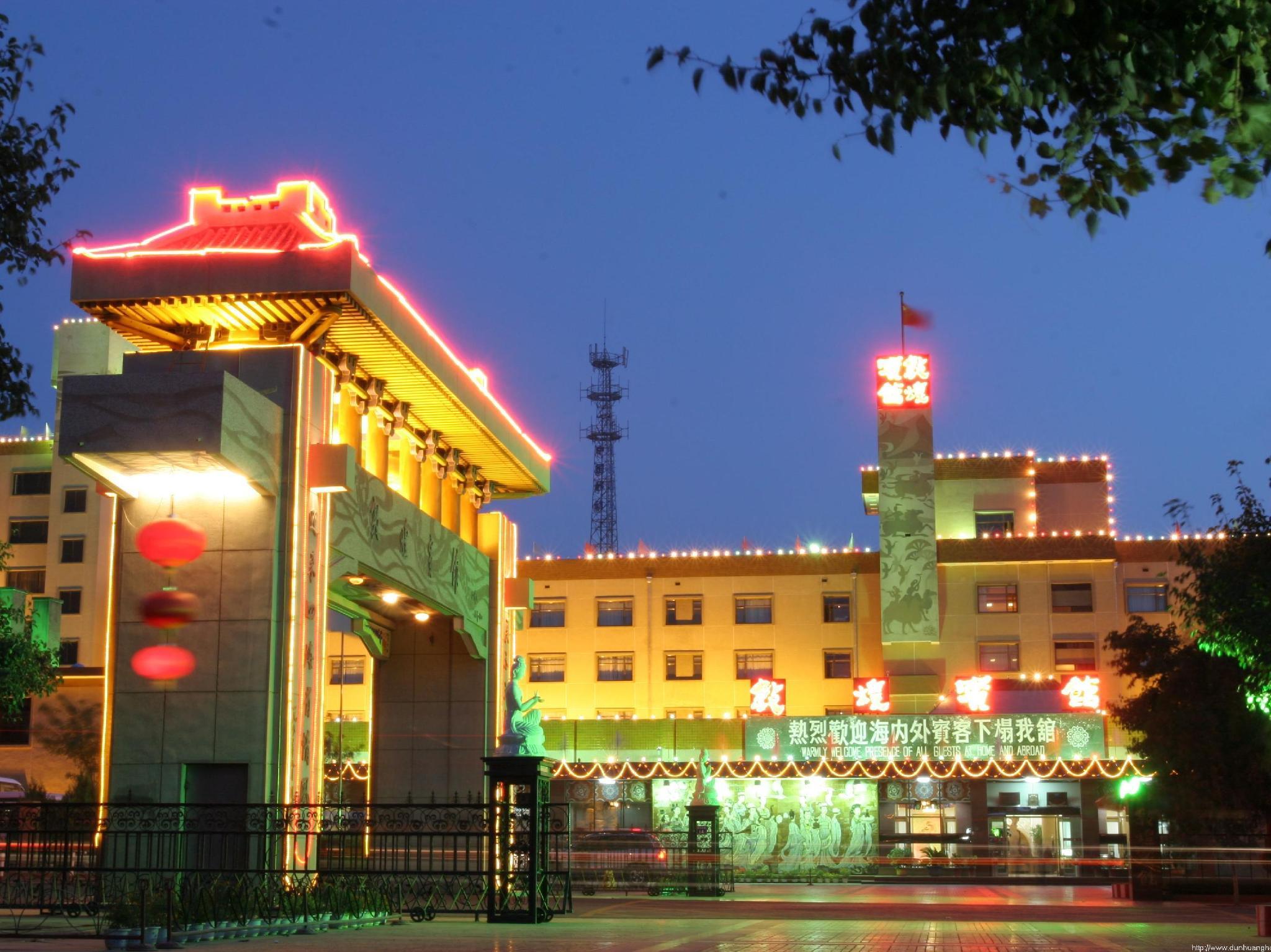 Gansu Dunhuang Hotel - Dunhuang