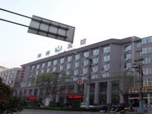 Luoyang Shen Jian Hotel - Hotels and Accommodation in China, Asia