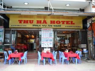 Thu Ha Hotel Catba