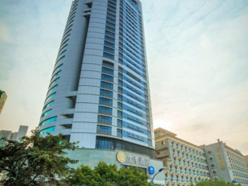 JI Hotel Chongqing Shang Qingsi Branch - Chongqing