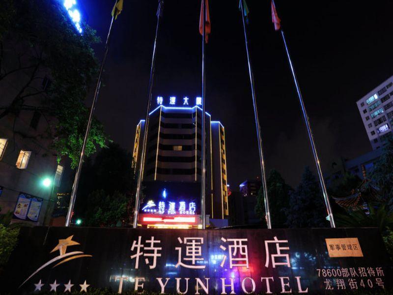Kunming Te Yun Hotel - Kunming