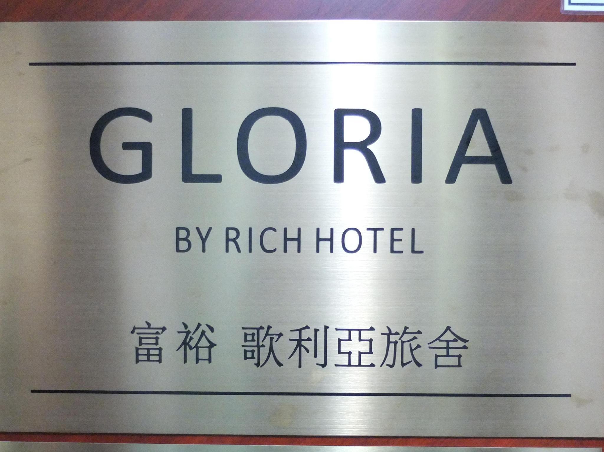 Gloria Guest House