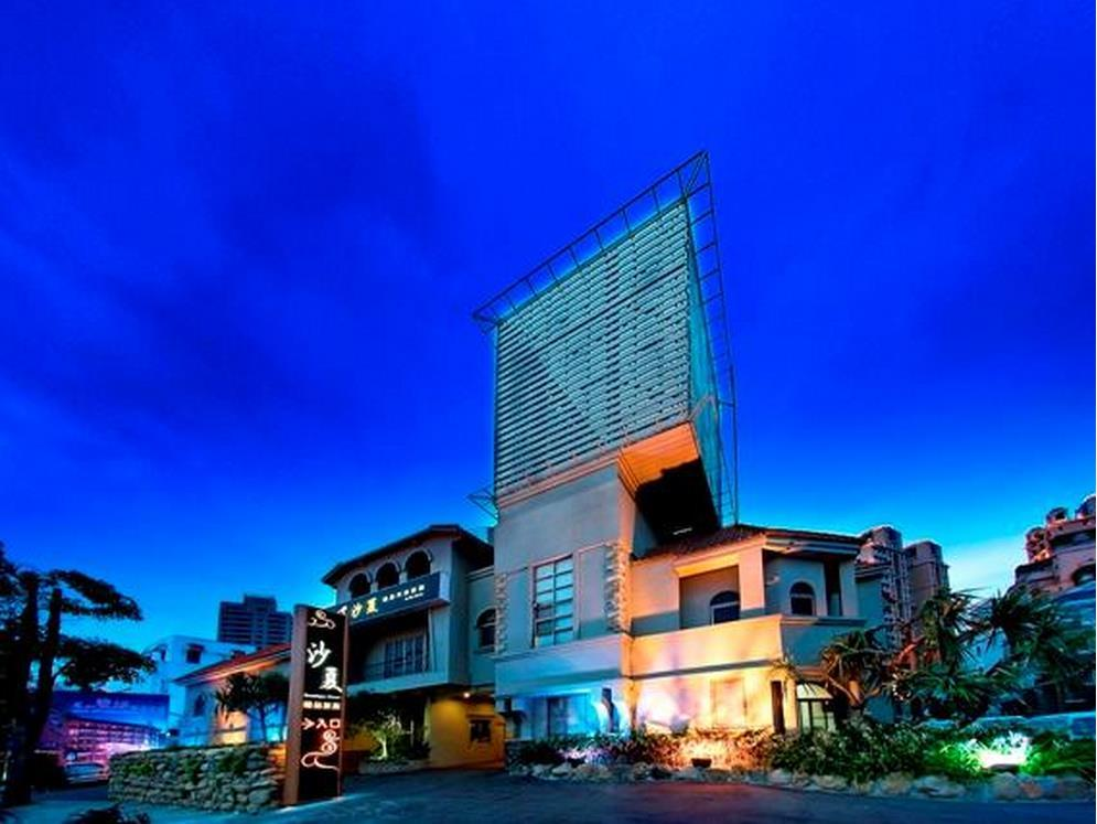 Sasha Motel - Hotels and Accommodation in Taiwan, Asia