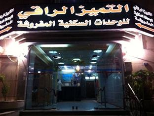 Hotel Al Tamayoz Al Raqi Al Safa - Hotels and Accommodation in Saudi Arabia, Middle East