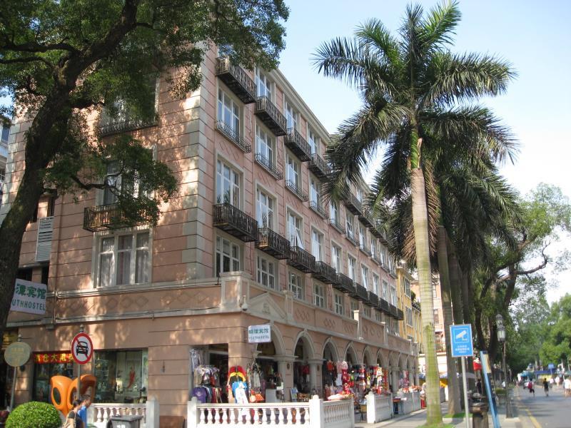 Guangdong Youth Hostel - Guangzhou