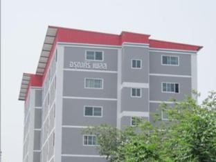 Aroonsiri Place