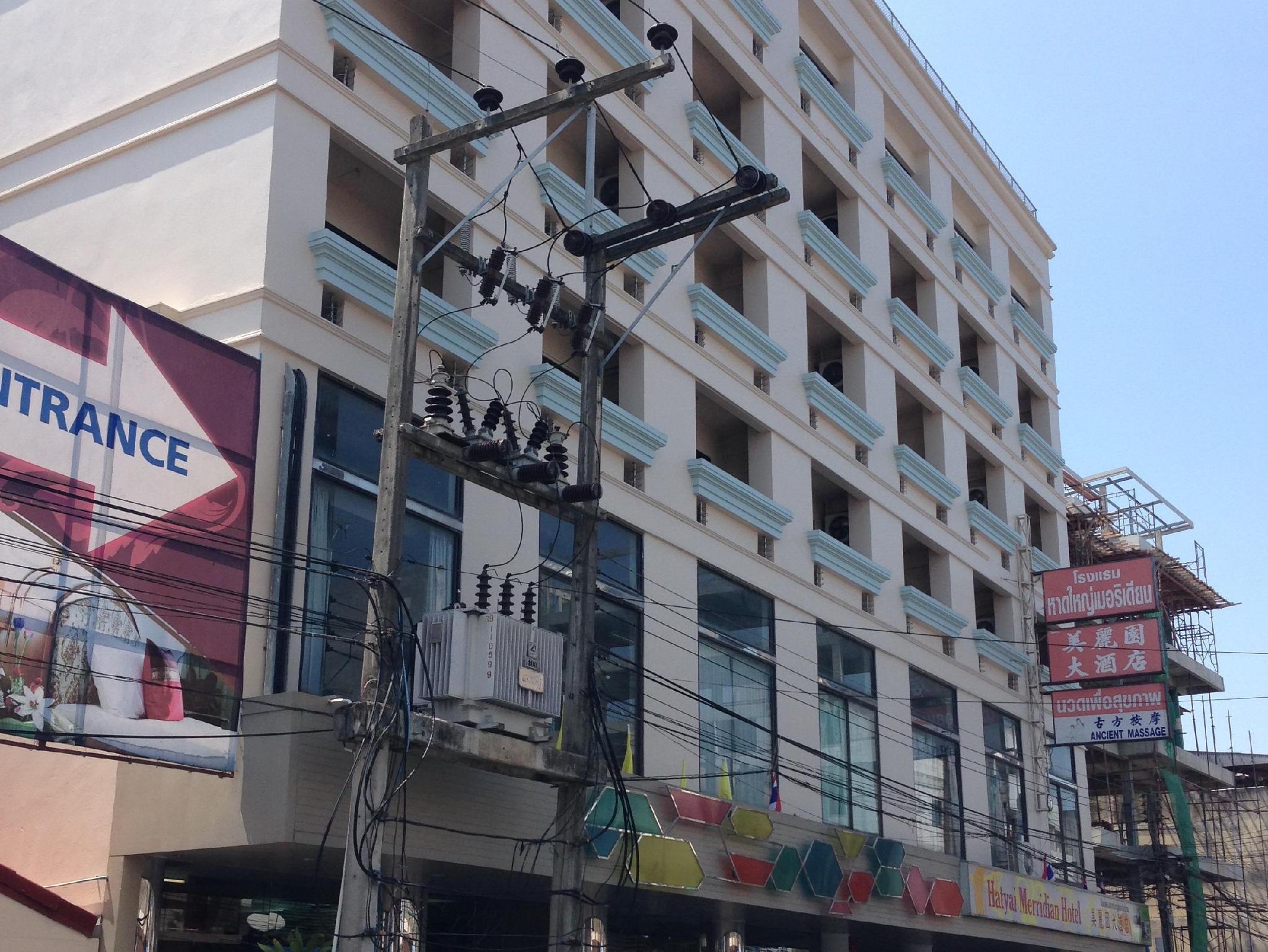 Hatyai Merridian Hotel - Hat Yai
