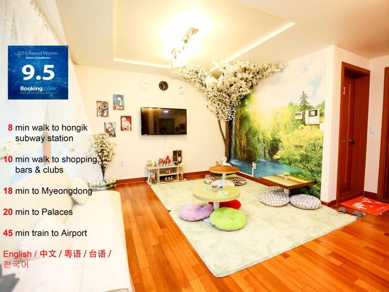 Bounce Guesthouse Hongdae - Hotels and Accommodation in South Korea, Asia
