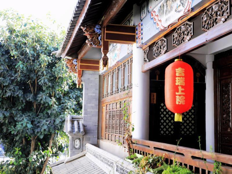 Dali Ji Rui Hotel - Dali