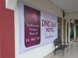 DNC Bay Hotel Langkawi - 1 star located at Kuah