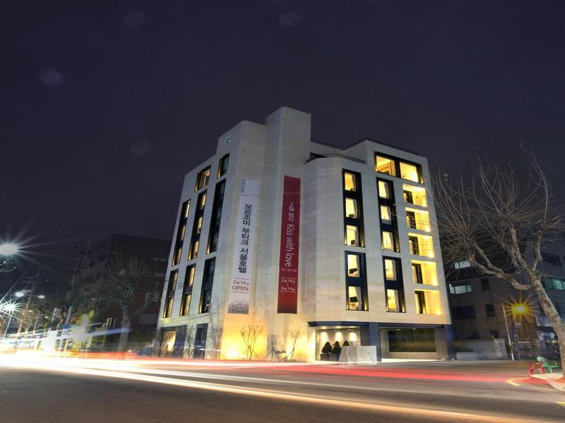 Borjomi Boutique Seoul Hotel - Hotels and Accommodation in South Korea, Asia