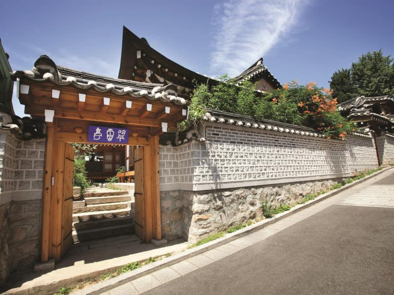 Chiwoonjung Hanok Boutique Hotel - Seoul