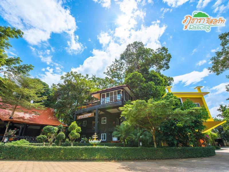 Phutara Resort - Ranong