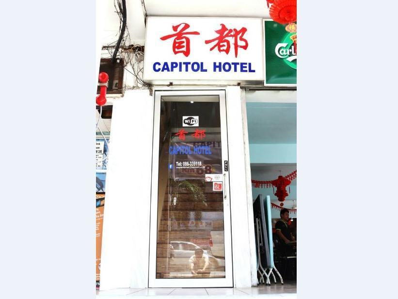 Capitol Hotel - Hotels and Accommodation in Malaysia, Asia
